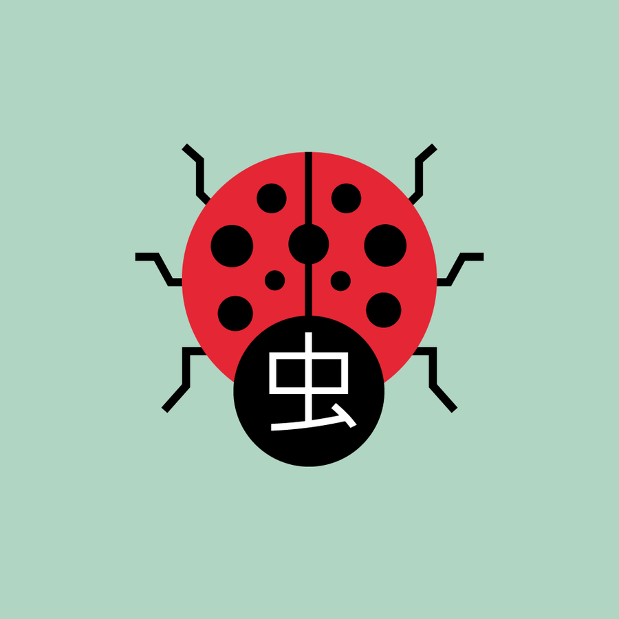 These cute images make reading chinese characters chineasy bug in simplified chinese biocorpaavc
