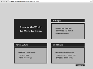The bulgogi ad in The New York Times references this website.