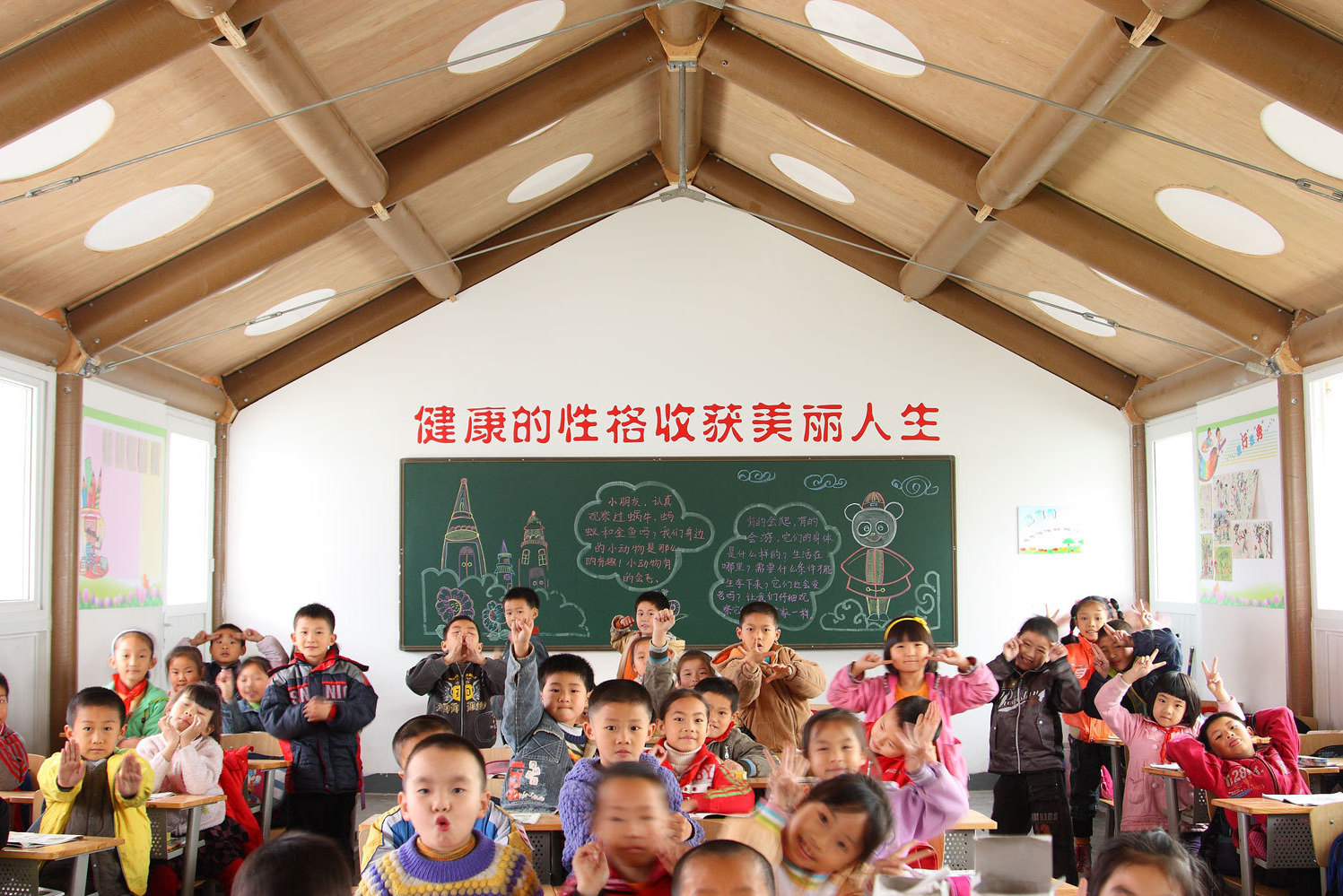 Inside Chengdu's temporary Hualin Elementary School.