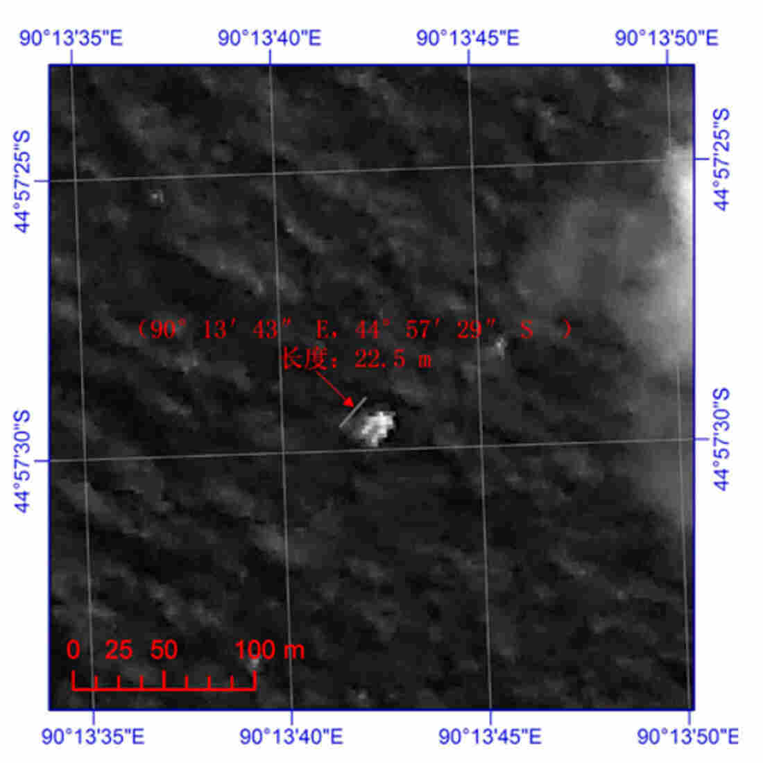 This satellite image, taken on March 18, has intensified the search for Malaysia Airlines Flight 370 in the Indian Ocean about 1,500 miles southwest of Perth, Australia. The image was released Saturday by Chinese authorities.