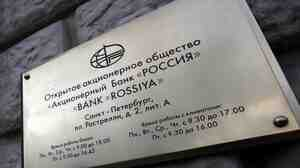 St. Petersburg-based Bank Rossiya is the only Russian institution to be sanctioned by the Obama administration. The measures are beginning to have an effect on the Russian economy.