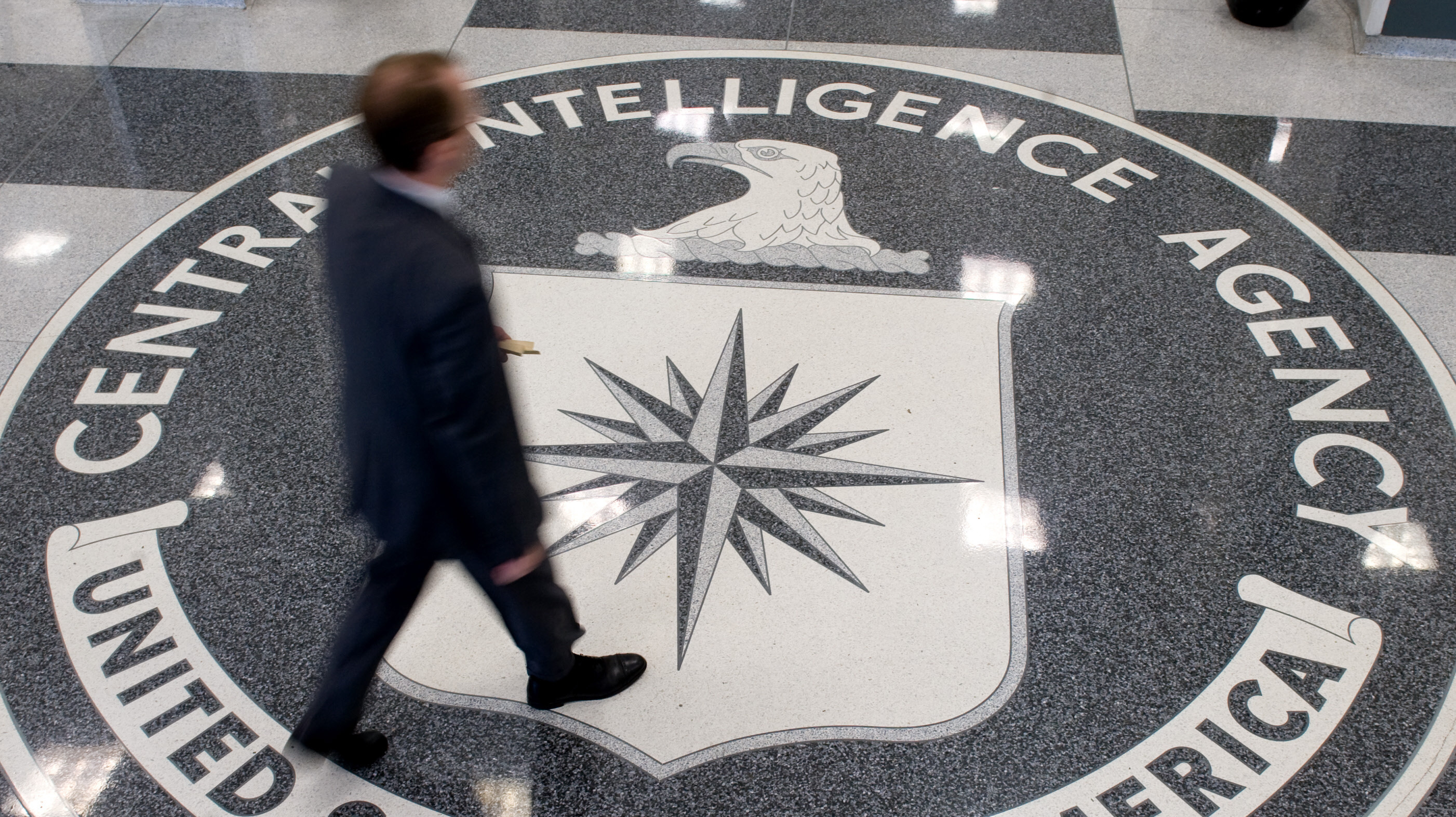 So You Think You're Smarter Than A CIA Agent