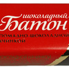 """Roshen is a premium brand but some say it tastes """"less refined"""" than Western European chocolate."""