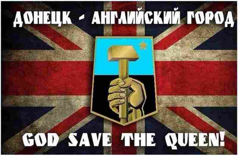 """The online """"God Save The Queen"""" campaign that started as a joke called for Donetsk to hold a referendum on whether to join Great Britain. Eventually, it was shut down: for being anti-Russian."""