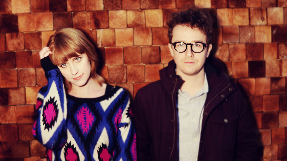 Wye Oak's new album, Shriek, comes out April 29. (Courtesy of the artist)