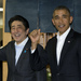 Obama Assures Japan Of U.S. Security Commitment
