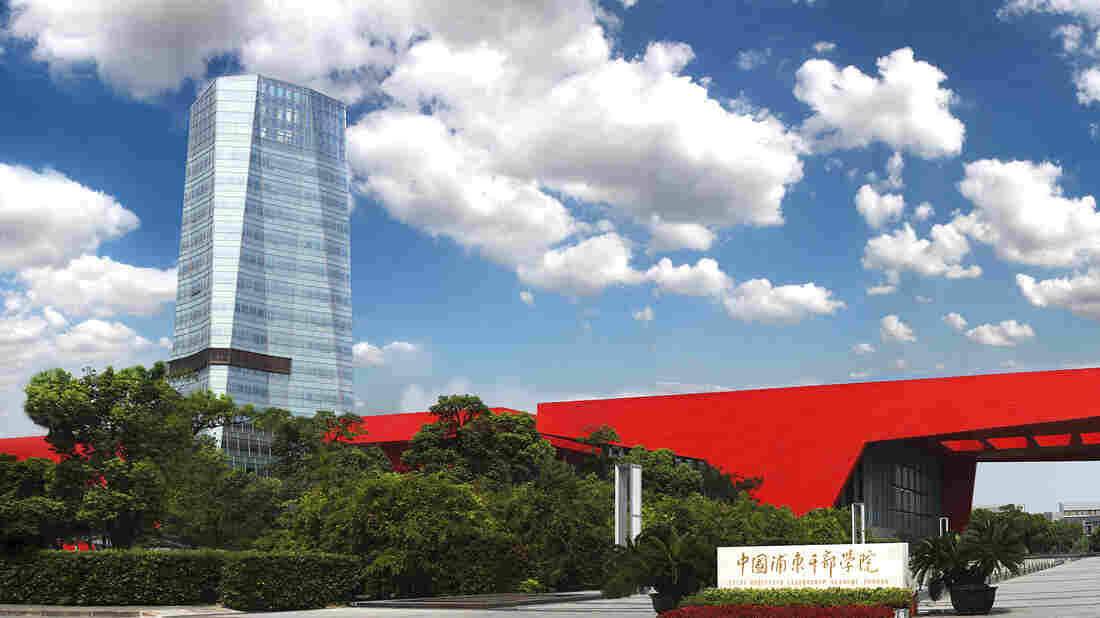 The China Executive Leadership Academy in Shanghai is not your father's Communist Party school. The complex is located in the city's sprawling Pudong district and includes a French-designed building as well as a long reflecting pool.