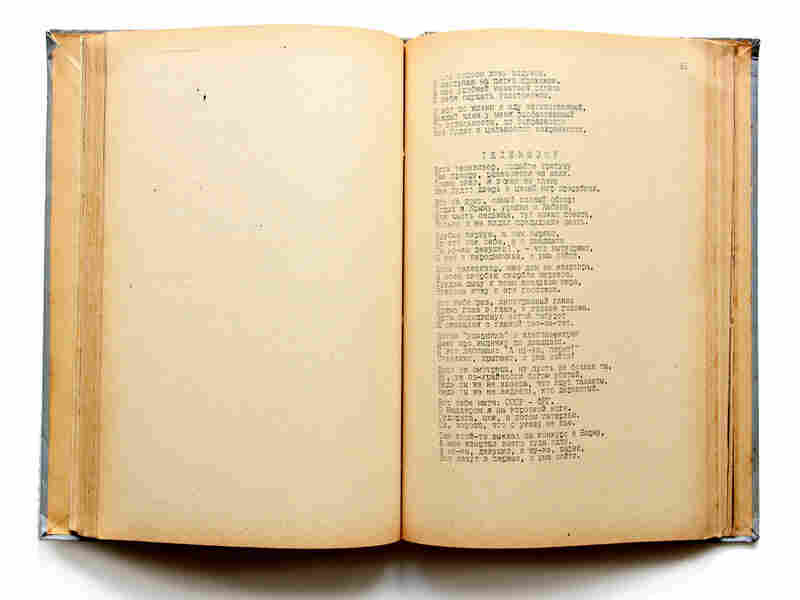 A samizdat collection of poems and song lyrics by Vladimir Vysotsky, published shortly after the famous Soviet bard's death in 1980.