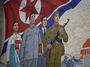 A propaganda painting is seen outside the People's Palace of Culture in