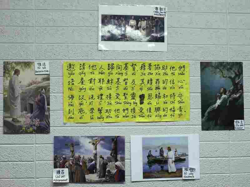 Mandarin Chinese language posters hang on a wall at the Missionary Training Center in Provo, Utah.