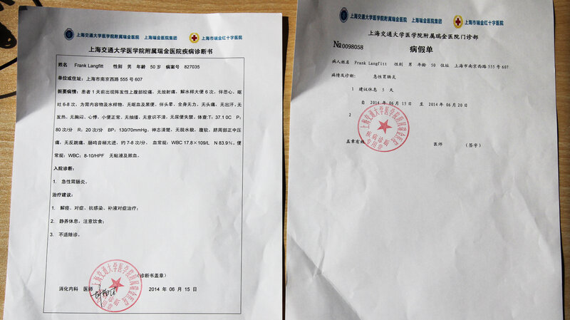 a fake doctors note we bought for 33 from an online store on taobao the ebay of china frank langfittnpr hide caption