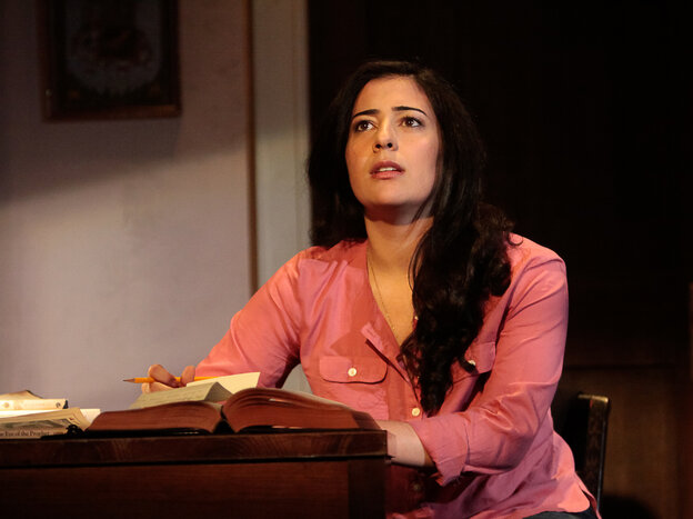 Nadine Malouf plays Zarina, a heroine whose questions — and the book in which she writes them — explore her family's religious identity.