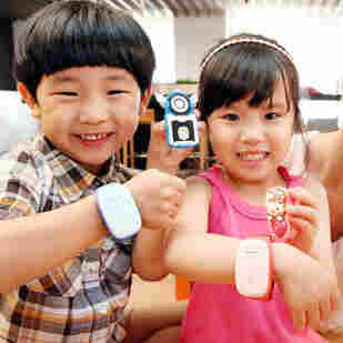 A New Device Lets You Track Your Preschooler ... And Listen In