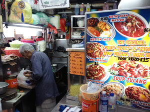 Sup tulang on the menu at the Deen Tulang Specialist stall in the Golden Mile Food Centre in Singapore.