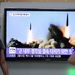 North Korea Reportedly Tests Short-Range Ballistic Missile