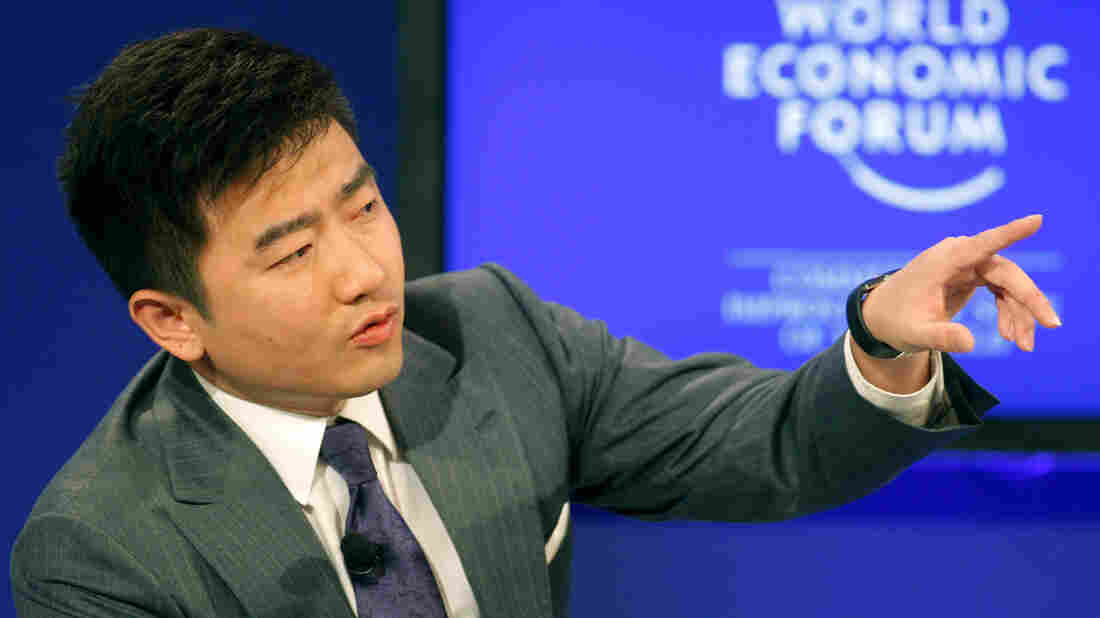 China Central Television anchor Rui Chenggang is the latest high-profile person to be arrested in China's massive anti-corruption drive.
