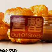 "An ""Out of Stock"" sticker on a menu picture of chicken nuggets at a McDonald's store in Hong Kong on July 25, 2014. A U.S. company that supplies meat to some fast food chains in China has pulled all its products, some of which were chicken nuggets sold in Hong Kong, made by a Chinese subsidiary."