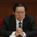 China Puts Former Top Communist Party Official Under Investigation