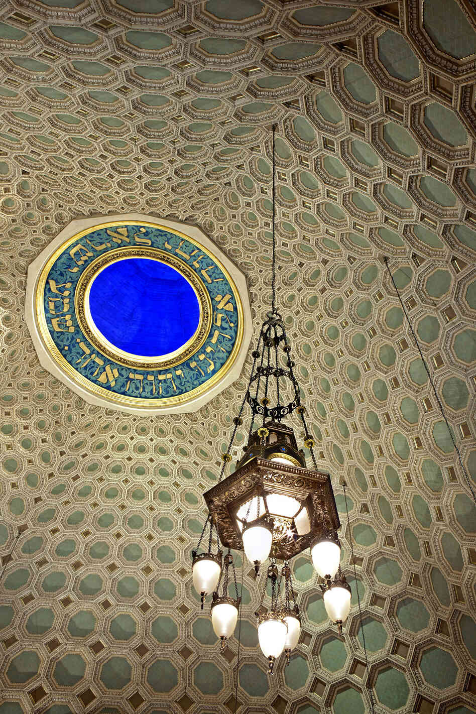 """At the top of the temple's dome are the words of the Hebrew prayer the shema. It reads: """"Hear, O Israel, the Lord is our God, the Lord is one."""""""