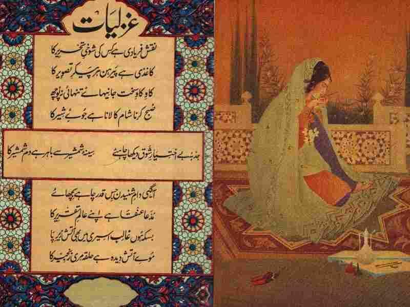 Can google build a typeface to support every written for Diwan e ghalib shayari