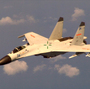 Photo Released Of Chinese Fighter That Buzzed U.S. Navy Plane
