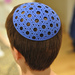 The Yarmulke Comes To 3-D Printing