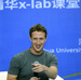 Mark Zuckerberg Shows Off His Mandarin Chinese Skills