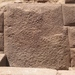 New Incan Find One-Ups Peru's Famous 12 Angle Stone