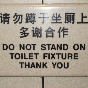 Bathroom Signs Japan signs on the world's flush toilets teach toilet etiquette to those