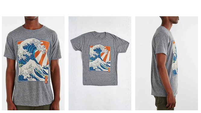 Here's a Great Wave-style T-shirt with the imperial Japanese flag in the background.