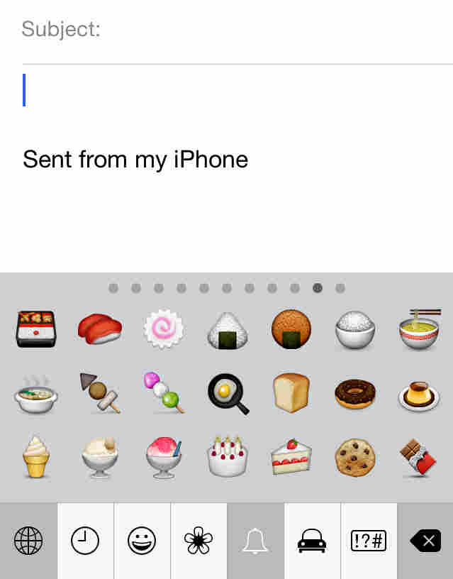 Japanese Christmas cake: It's even in your smartphone, on the emoji keyboard.