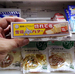 Japan's Butter Shortage Whips Its Cake Makers Into A Frenzy