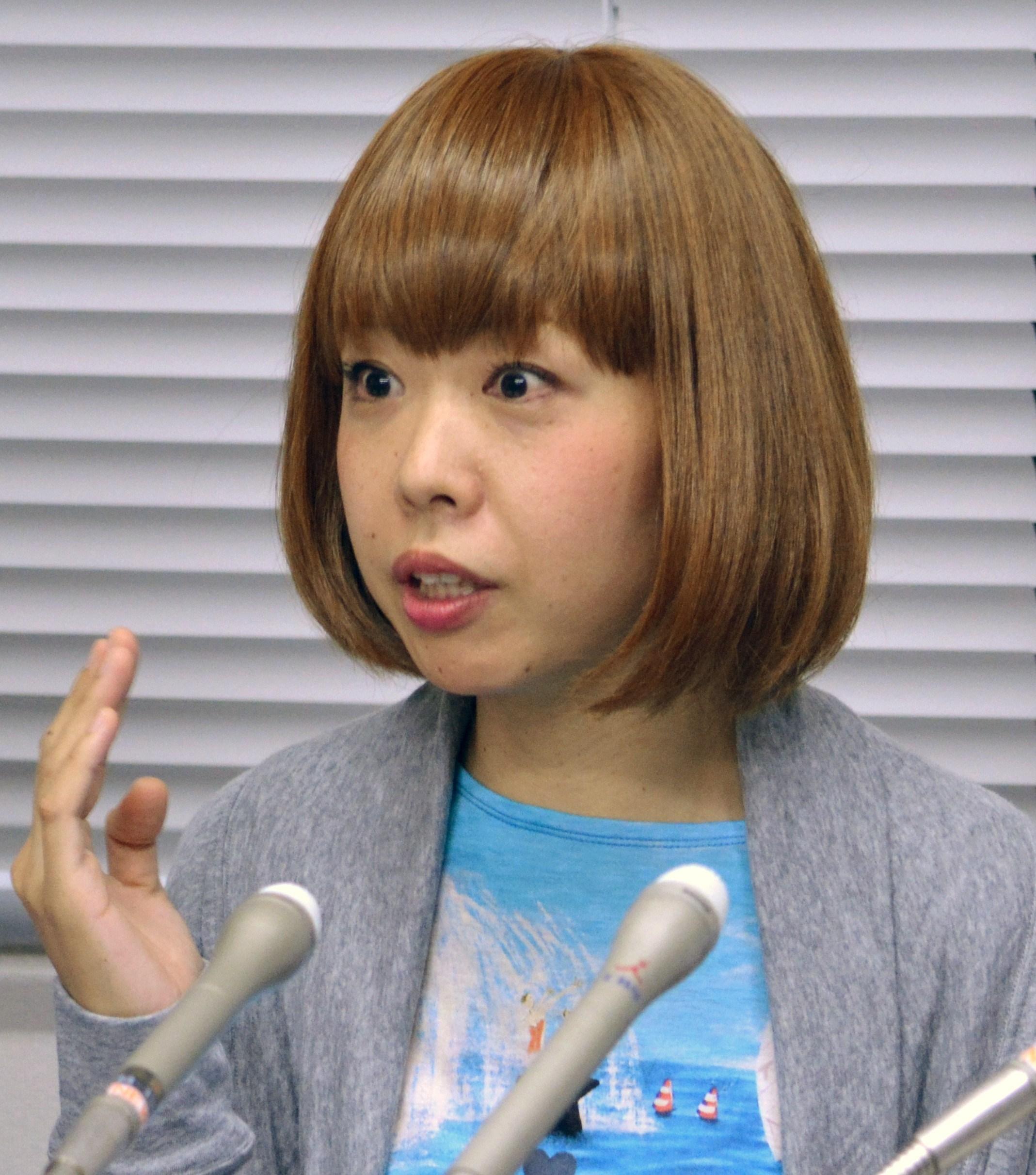 Japanese Artist Indicted For 'Vagina Kayak'