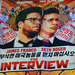 'The Interview' Gets Nationwide Theatrical Release