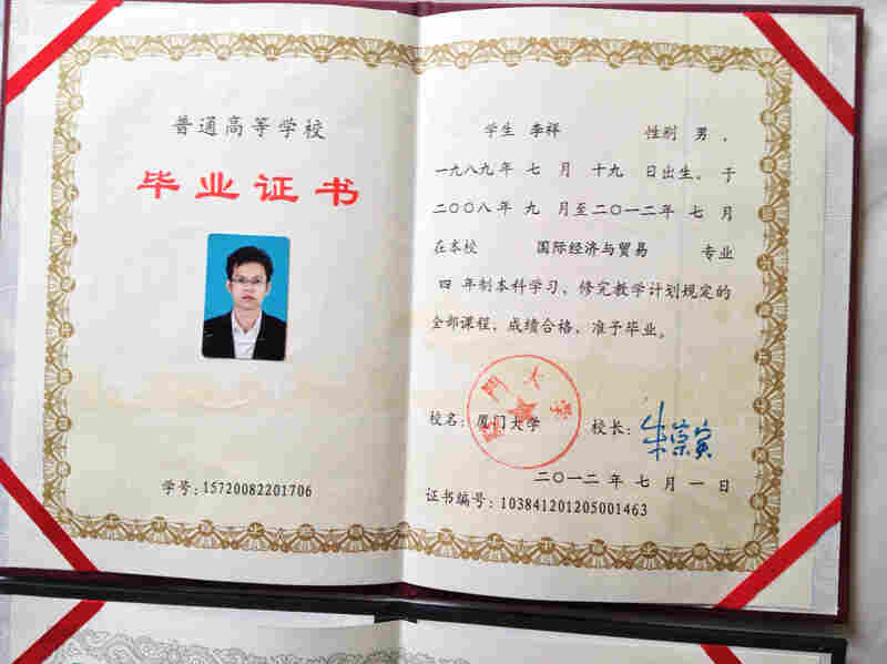 Li Xiang, 26, was among those who died in the New Year's Eve stampede. The son of a South China banana farmer, Li had graduated from the well-regarded Xiamen University and was working in the newspaper pulp business in Shanghai.