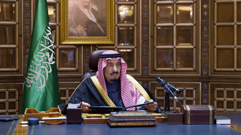 Saudi King Salman bin Abdul-Aziz Al Saud makes his first speech as king following the death of his half-brother Abdullah on Friday in Riyadh, Saudi Arabia.