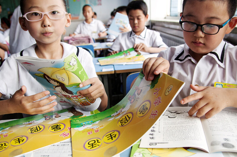 The number of children who need glasses has risen quickly across East Asia and Southeast Asia. But some parents and doctors in China are skeptical of lenses. They think glasses weaken children's vision.