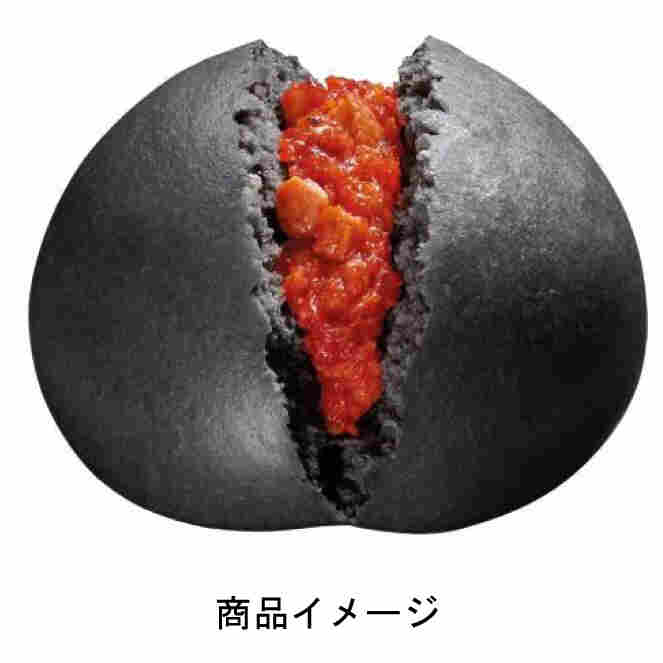 Hot KISS Buns Are Headed For Store Shelves In Japan