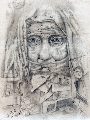 """My Grandmother"" is the title of this Al-Amari portrait."