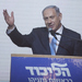 After A Tough Election, Israel's Netanyahu Looks To Ease Tensions
