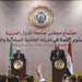 Arab League Approves Idea Of Ground Forces For Regional Security