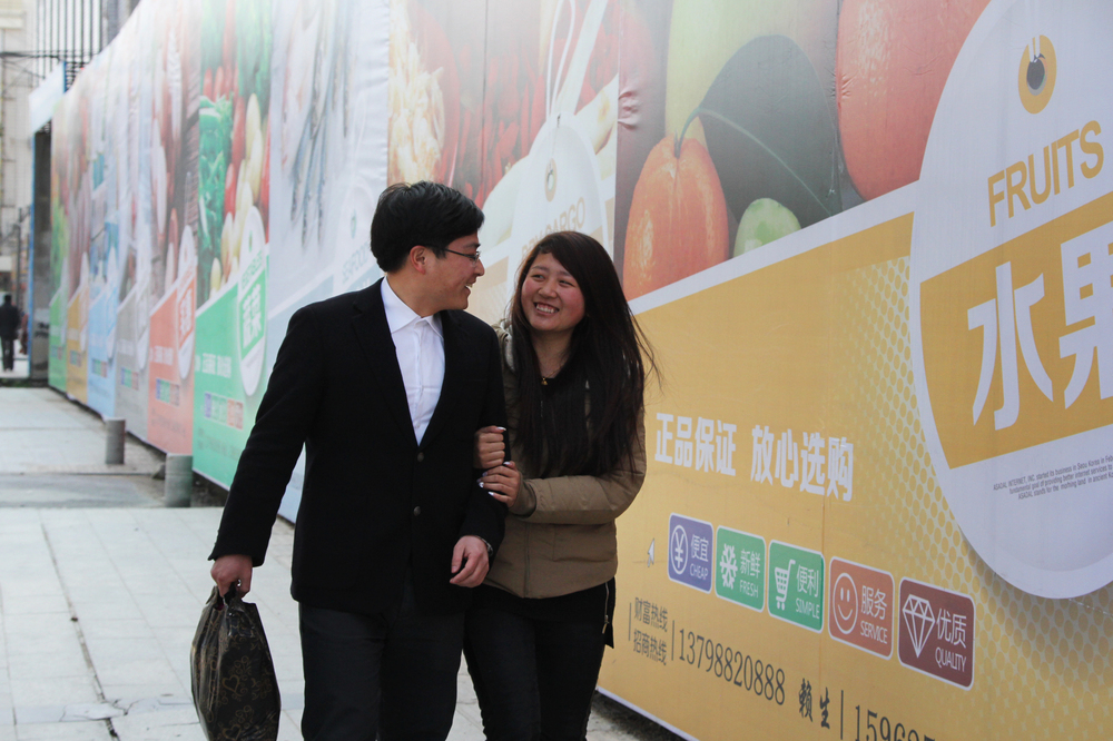 Charles and Xiao Fang just picked up their wedding license. They recently got married over the Chinese New Year, a time when millions of Chinese in developed coastal cities return to their roots in the rural interior of the country. It's also a popular time for weddings.