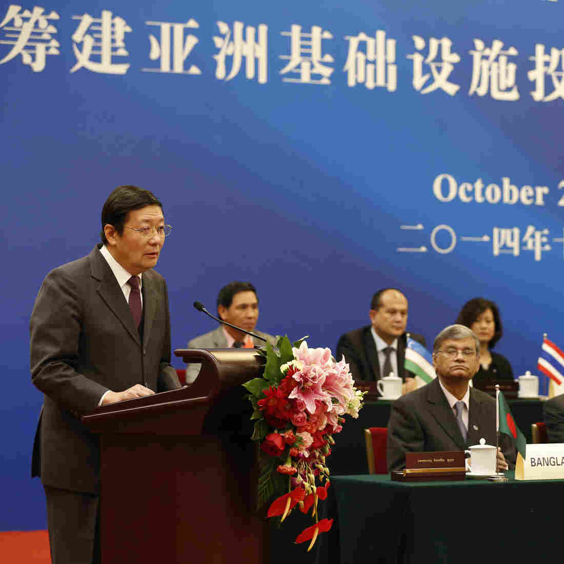 New Asian Development Bank Seen As Sign Of China's Growing Influence