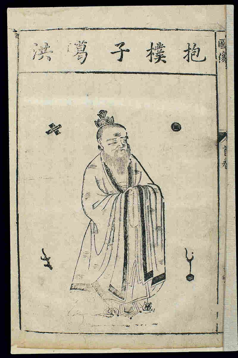 A woodcut portrait of Ge Hong (283–343 AD), an influential Chinese intellectual who talked extensively about the potential benefits of avoiding grains and taking alchemical supplements.