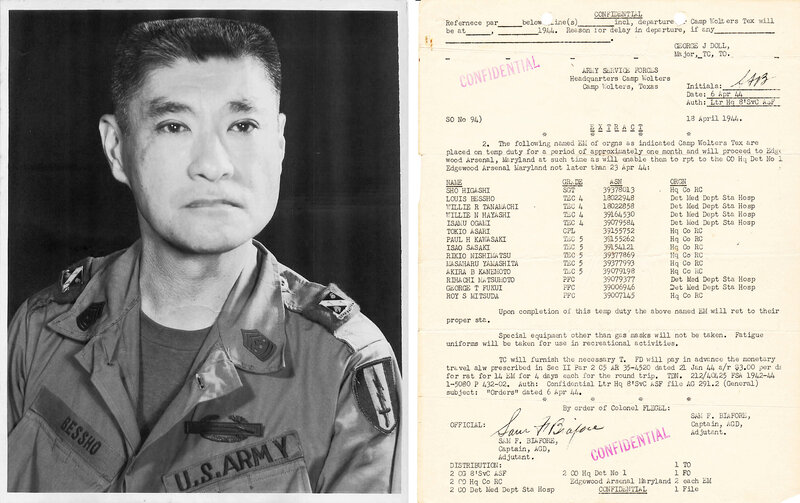 Secret World War II Chemical Experiments Tested Troops By Race : NPR