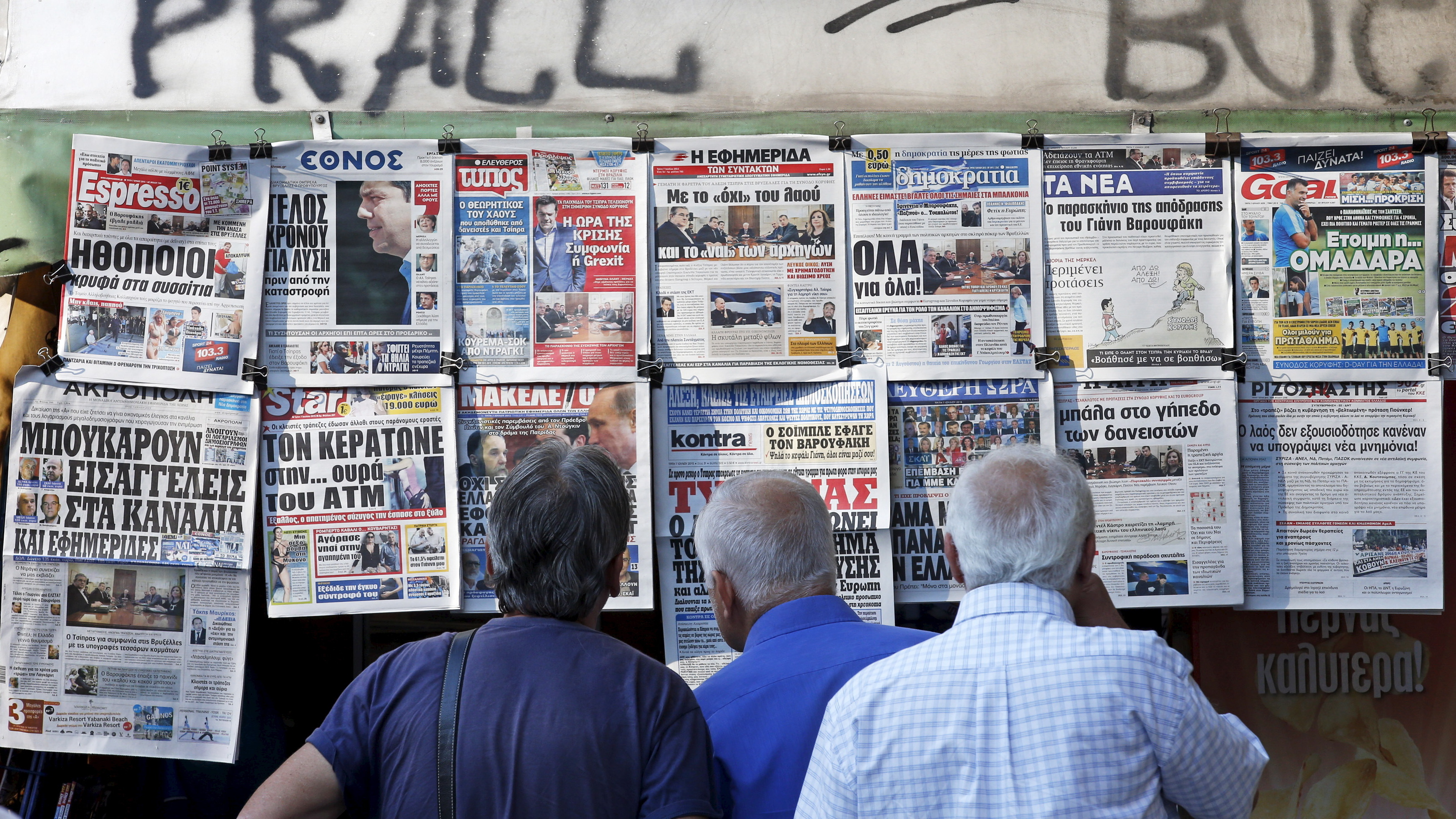 As Government Hunts For A Solution, Greeks Anticipate Catastrophe