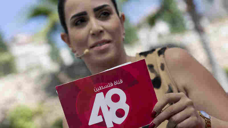 In The West Bank, A Rough Start Doesn't Deter New Arab TV Channel