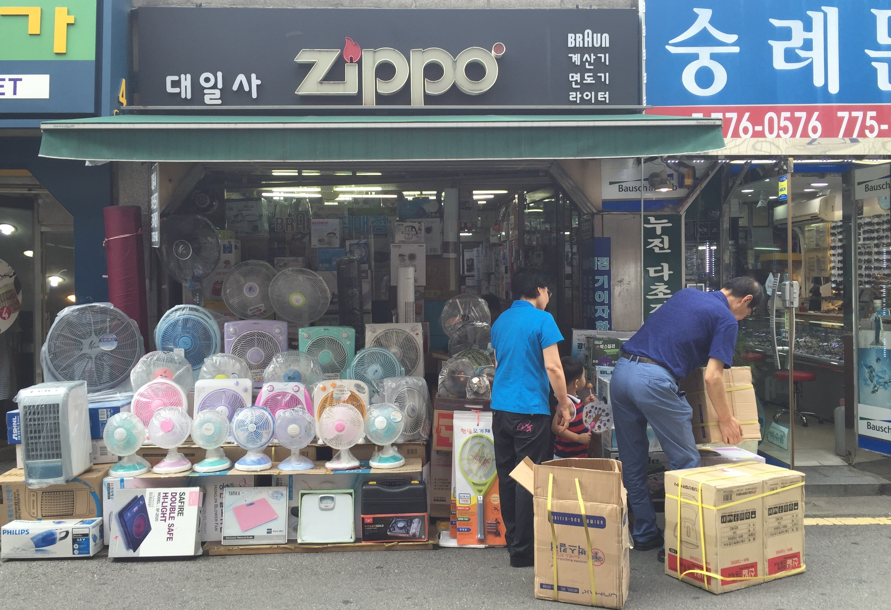 South Korea's Quirky Notions About Electric Fans