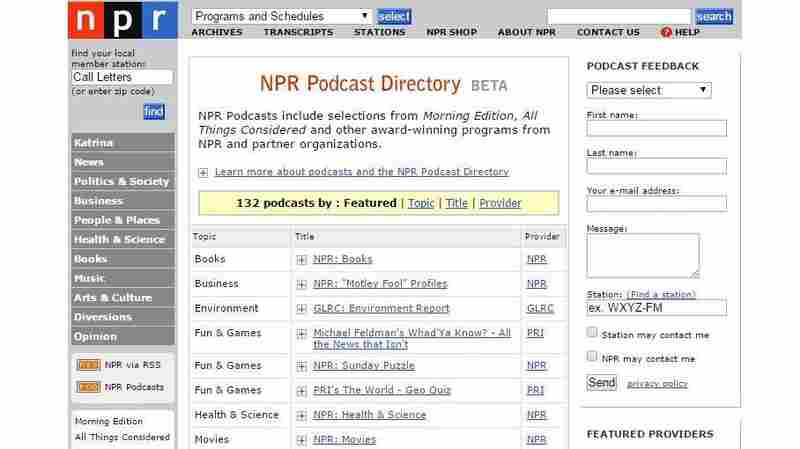 The NPR Podcast directory circa 2005.