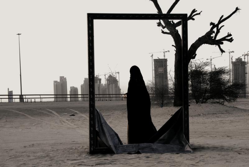 Frame 6, 2006, by Reem Al Ghaith, United Arab Emirates.